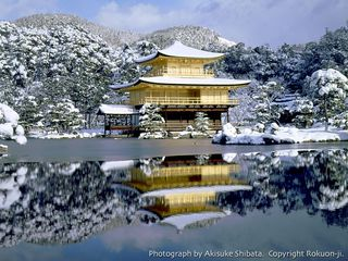 Kinkaku_Ji_Golden_Pavilion_Kyoto_Wallpaper_qilk9